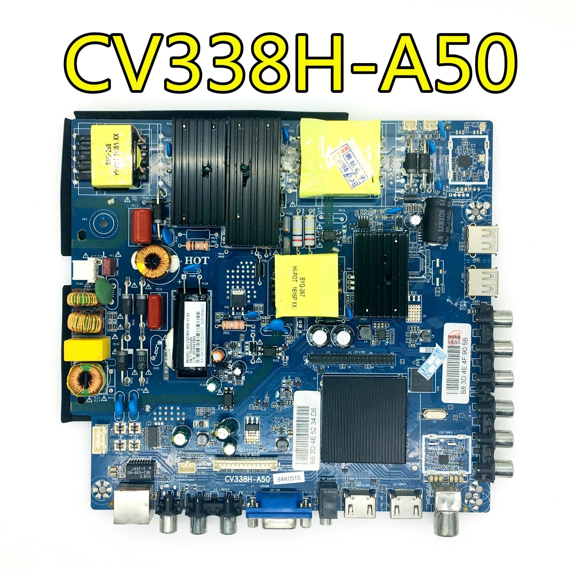cv338h-a50_software