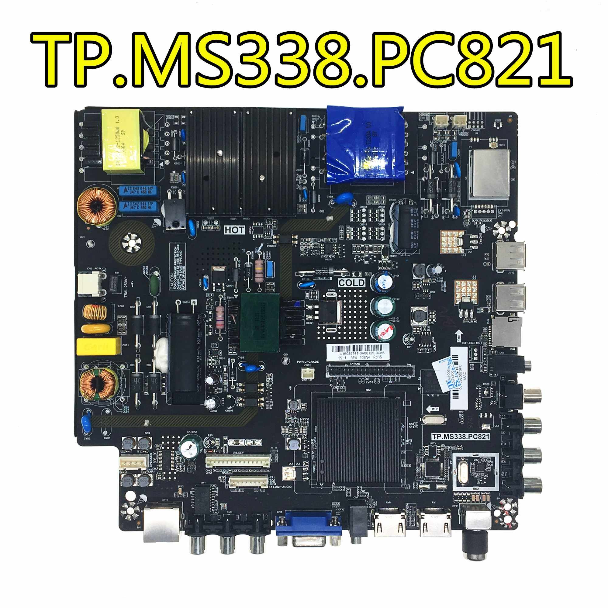 TP.MS338.PC821_Firmware