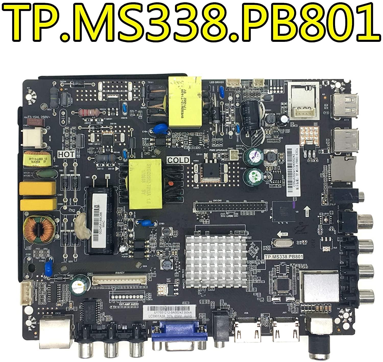 TP-MS338-PB801-Firmware
